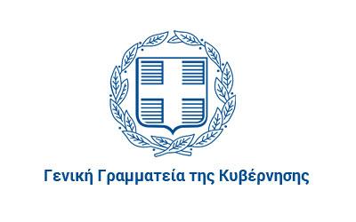 Γενική Γραμματεία της Κυβέρνησης